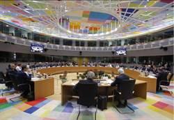 歐盟27國領袖 一致通過英國脫歐協議
