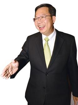 桃園市長當選人 鄭文燦拚城市轉型 注新能量