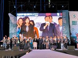 九合一選舉世代交替-靠韓流不夠 國民黨應世代交替