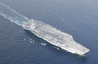 陸力追美福特級航母 2020年前打造005與006艦