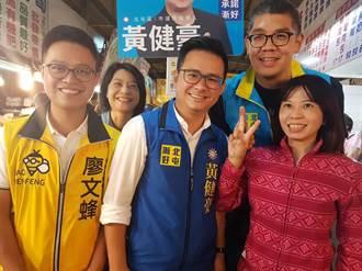 中市北屯區議員新人 黃健豪當選:感謝給年輕人機會