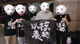 美國科技媒體報導台灣大選與擁核公投勝利