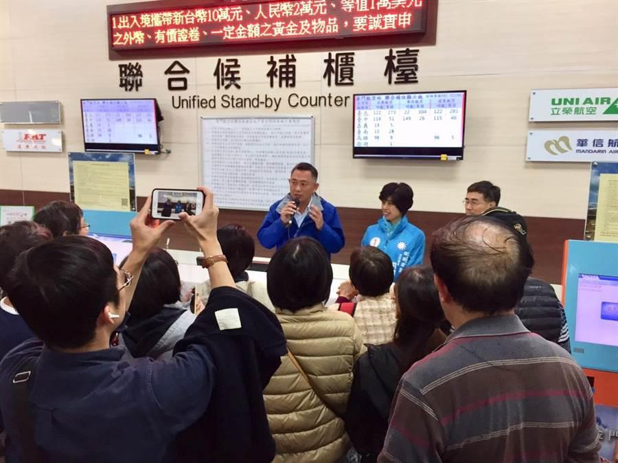 楊鎮浯偕縣議長洪麗萍說明爭取加班機,協助鄉親返回工作崗位。(楊鎮浯立委服務處提供)