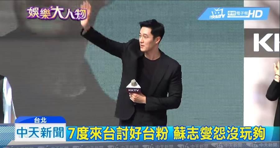 韓國男星蘇志燮為新戲《我身後的陶斯》來台宣傳。(圖/取自中天新聞CH52)