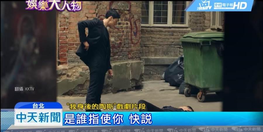 男神蘇志燮在戲中飾演「特務」一角,帥氣破表。(圖/取自中天新聞CH52)