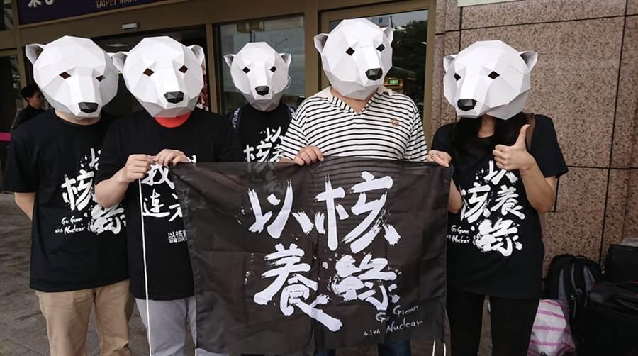 富比士雜誌介紹台灣的以核養綠公投得到勝利。(圖/Michael Shellenberger)