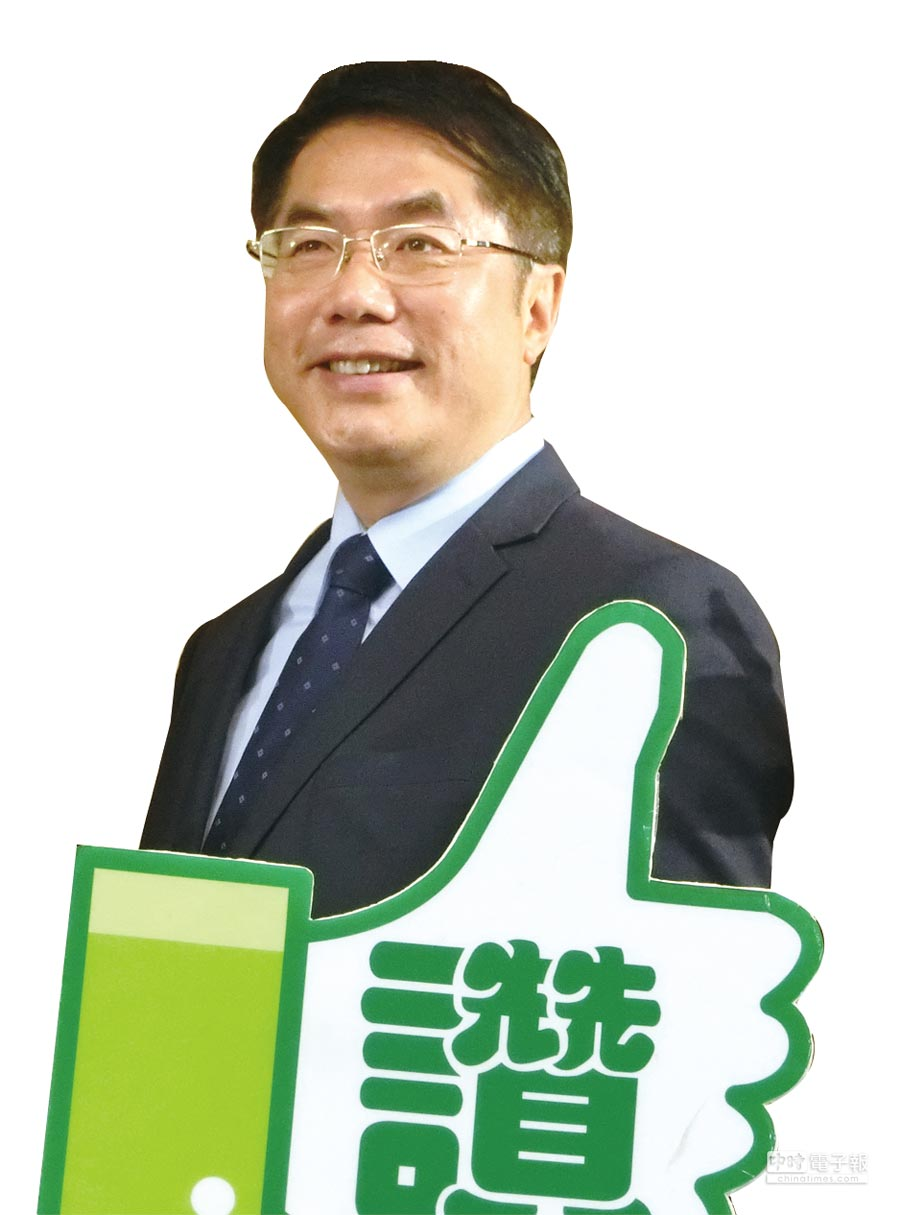 台南市長當選人黃偉哲