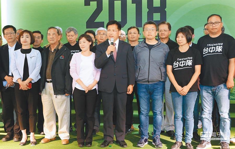 台中市長林佳龍(中)尋求連任失利,24日晚間除了感謝市民4年來的支持外,更呼籲市民,支持新當選的市長盧秀燕,讓台中繼續進步。(盧金足攝)