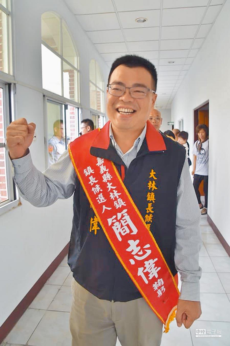 簡志偉打敗行動綠團隊葉和平,當選下屆大林鎮長。(張亦惠翻攝)