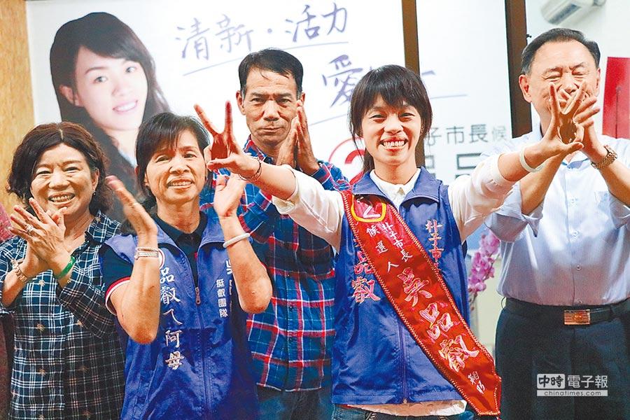 朴子市長選戰,無黨籍吳品叡大勝行動綠團隊力挺的黃基全。(張亦惠攝)