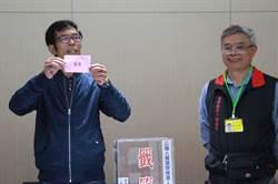 三義鄉龍騰村長選舉票數皆168 未到候選人代抽當選