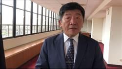 反核食公投過關 衛福部長陳時中首度表態:安全是唯一條件