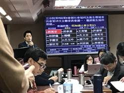 反核食高票過關 立委蔣萬安:是民眾對政府的不信任投票
