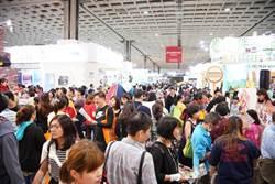 國際旅展最後一日推好康 沖繩四日遊4千有找
