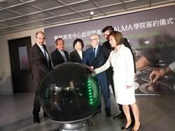 弘光與義大利ALMA簽約 美食教育更上層樓