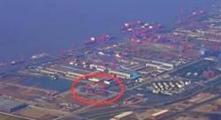 核動力?陸首度證實開建第3艘航母