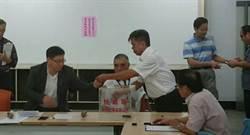 竹市首次抽籤定勝負 新光里長候選人要求驗票