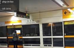 北捷中和新蘆線車廂驚傳傷人案  精神障礙男持雨傘戳傷女
