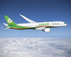 長榮舊金山返台班機遭鳥擊 機上168人安全返台
