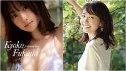 美胸vs 甜美!深田恭子、新垣結衣2019月曆上市 「不穿衣服」好性感