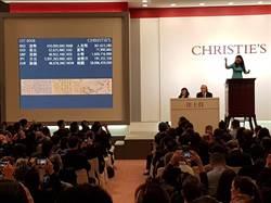 蘇東坡《木石圖》以18.3億台幣成交