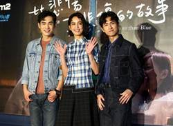 陳庭妮、劉以豪「先打才愛」 票房破億裝可愛扮小貓女