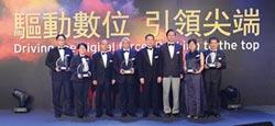 安永企業家獎 表彰5傑出企業家