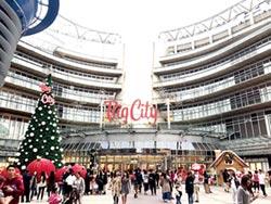 遠東巨城零售物業管理 獲國家認證