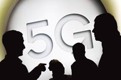5G晶片明年放量 京元電矽格搶食測試大餅