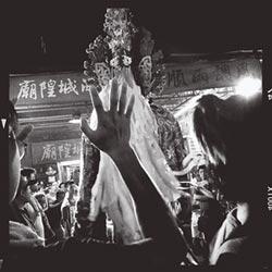 迪化街霞海城隍廟