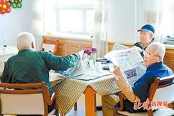 北京街道 都將建養老照護中心