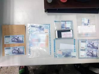 台南地檢選舉大查賄 聲押2人獲准