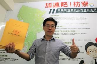 枋寮新科鄉長陳亞麟未上任先訪查公所 承諾將解決樂樂養雞場問題