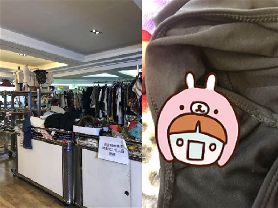 一名網友在《Dcard》發文表示,去網美們的二手拍賣卻驚見「魚味」內褲。(翻攝自Dcard)