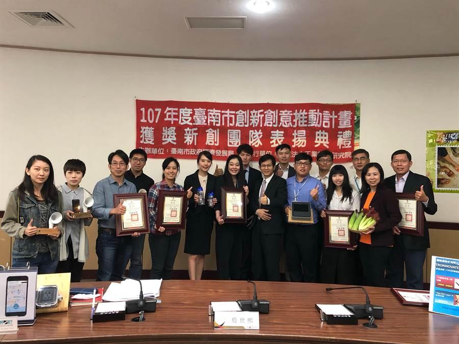 台南市經發局推動中小企業創新研發,並協助在地新創團隊發展,26日表揚績優廠商及新創團隊,雙方也藉此機會進行經驗交流。(莊曜聰攝)