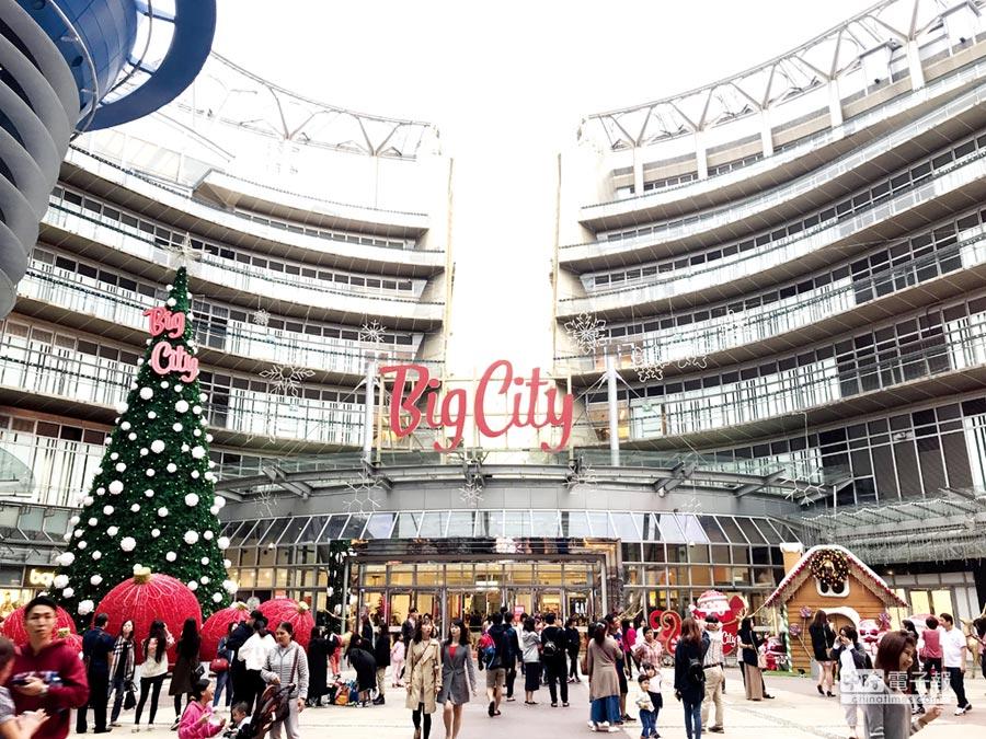 Big City遠東巨城購物中心創業界之先,物業管理獲頒國家認證。圖/Big City遠東巨城購物中心提供