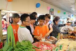 萬海志工帶弱勢兒少上市場,學買菜做午餐初體驗