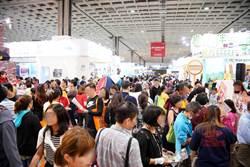 《產業》明年連假多,ITF旅遊產品獲青睞
