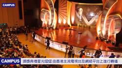 第一屆全球大學電影獎  世界大學生展示電影的舞台