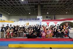 台北國際旅展閉幕 寒舍集團締造1.4億銷售佳績