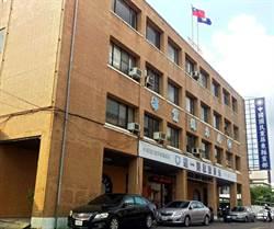國民黨屏東縣黨部大樓3拍 4629萬3千元標出