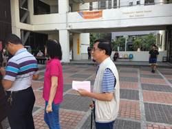 逼宮?阿扁競選黨主席政見在這裡 網友籲扁幫幫民進黨