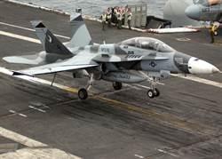 F18舊機再生 美海軍廢物成NASA寶貝