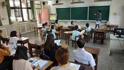 中市國小精緻課程研討 激發教師熱情及創意