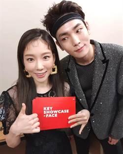 SHINee成員KEY深蹲10年首推個人專輯 太妍力挺任記者會主持人