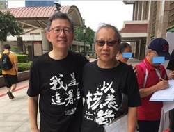以核養綠沒救到台灣 王明鉅悲嘆:公投新民意反害台灣