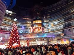 瞄準新竹消費力  新竹巨城周年慶12天拚21億