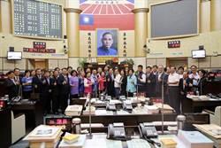 台南市議會臨時會一天審議227案審議