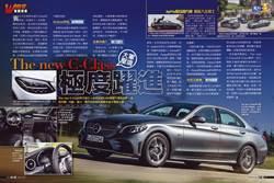 The new C-Class 大軍壓境 極度躍進