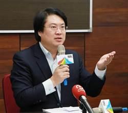 影》民進黨中常會通過林右昌代理黨主席